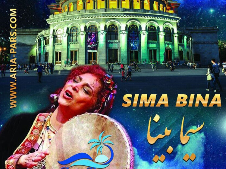 Simia Bina live in Yerevan