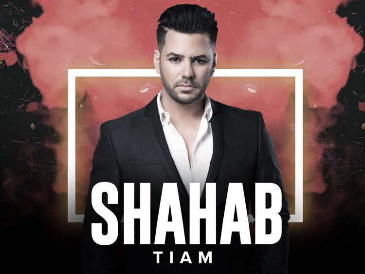 Shahab Tiam live in London