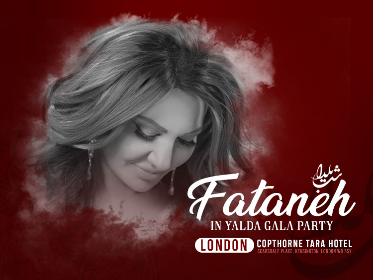 FATANEH in Yalda Gala Party by Dorehami