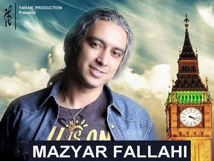 Mazyar Fallahi Live in London