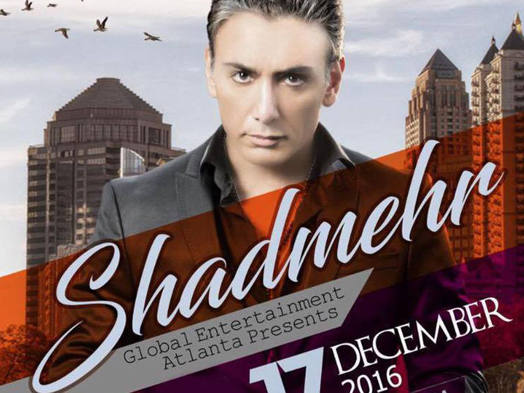 Shadmehr Aghili live in Atlanta