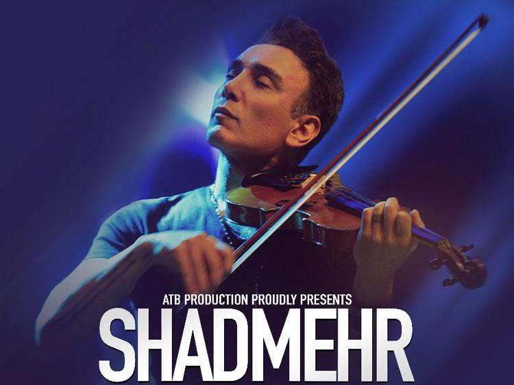 Shadmehr Aghili live in London
