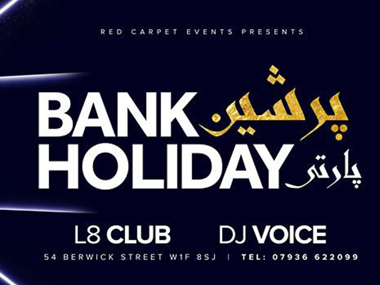 Persian Bank Holiday