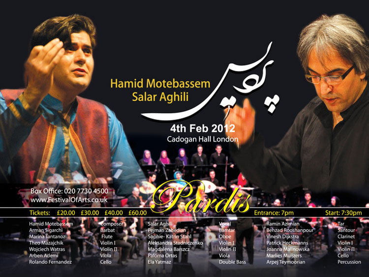 Pardis Orchestra, Hamid Motebassem and Salar Aghili