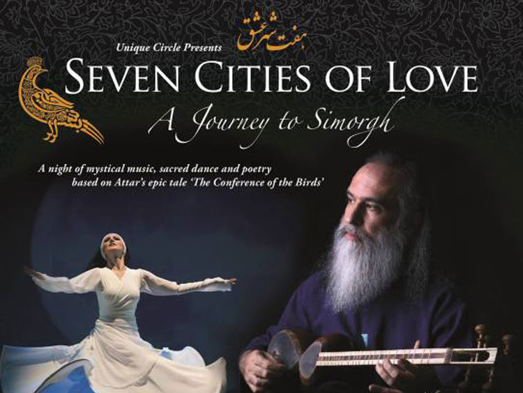 Seven Cities of Love, A Journey to Simorgh by Davod Azad