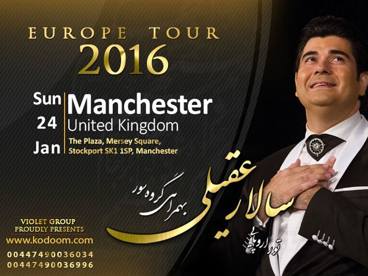 Salar Aghili Live in Manchester