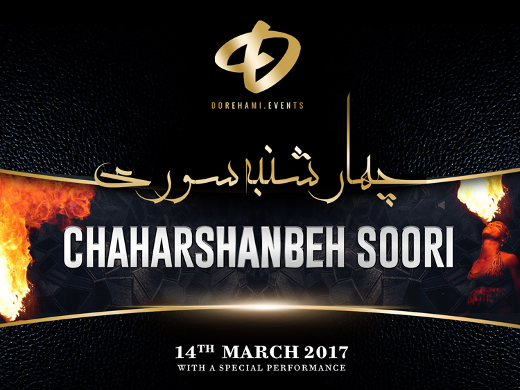 Dorehami Chaharshanbeh Soori @ToyRoom, London