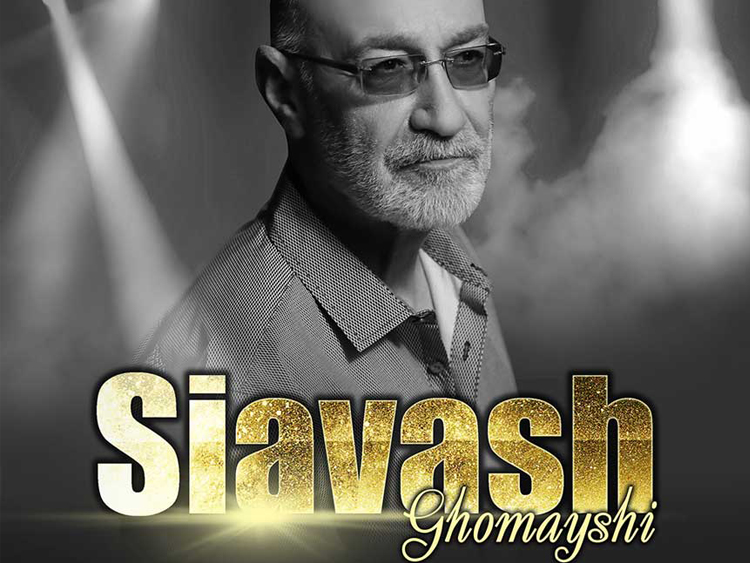 Siavash Gomeyshi live in San Francisco