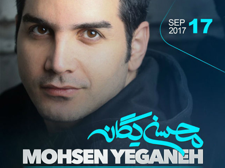 Mohsen Yeganeh live in Stockholm