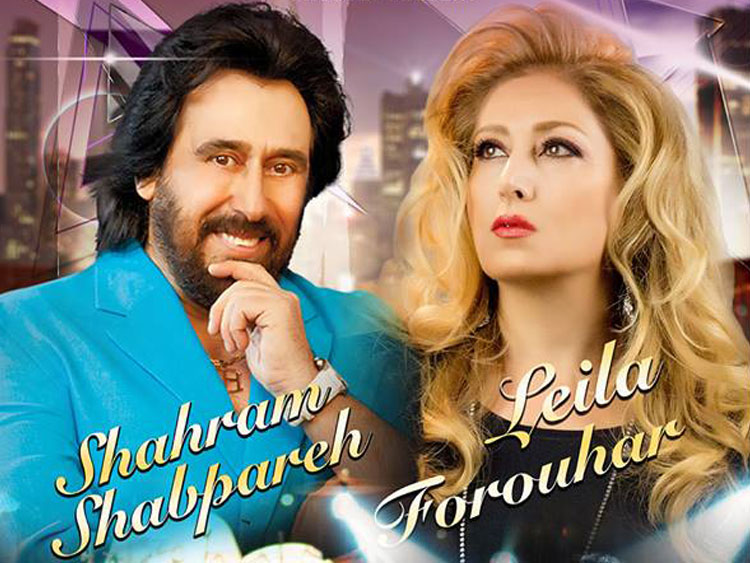 Shahram Shabpareh & Leila live in Houston