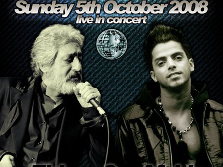 Ebi & Afshin live in London