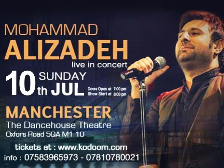 Mohammad Alizadeh Live in Manchester