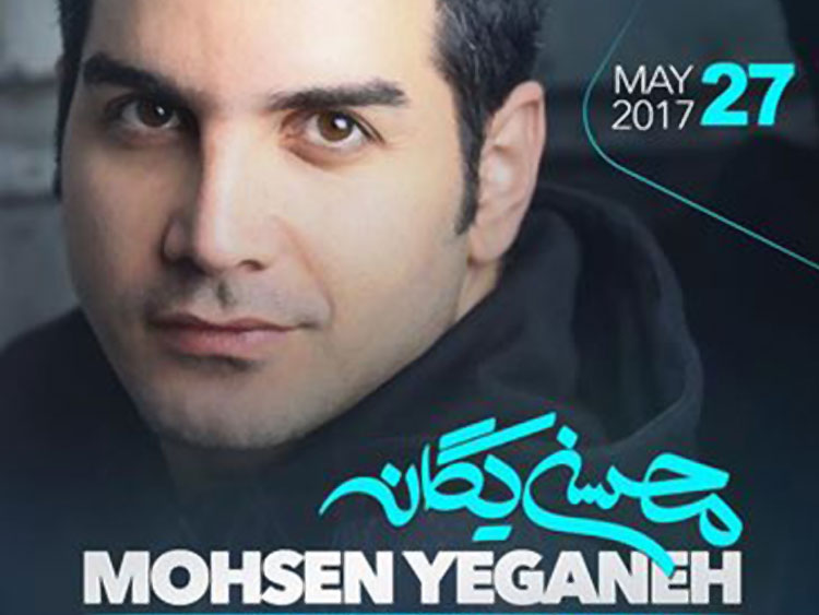 Mohsen Yeganeh live in London