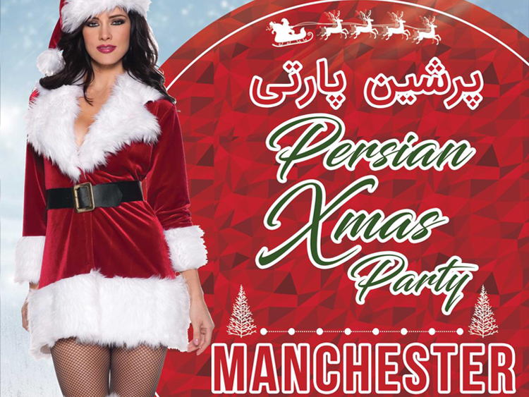 Persian Christmas Party in Manchester