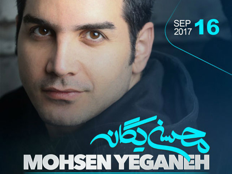 Mohsen Yeganeh live in Gothenburg