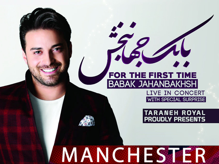 Babak Jahanbakhsh live in Manchester