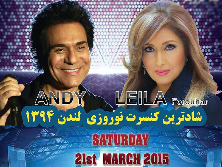 Andy & Leila Live in Norouz Concert