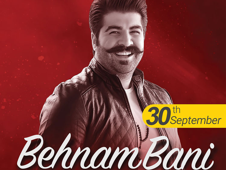 Behnam Bani live in London