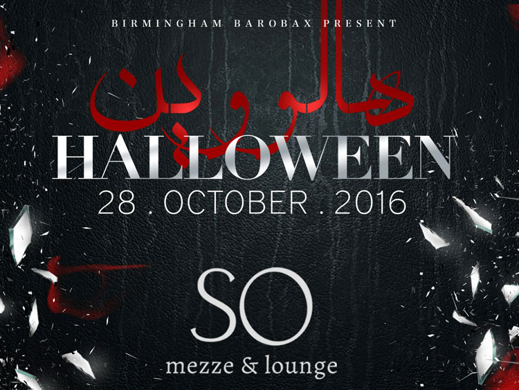 Halloween Party in Birmingham