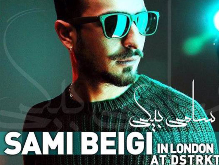 Sami Beigi in London