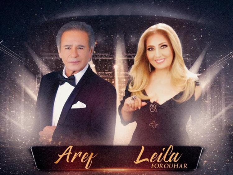 Aref & Leila Forouhar live in London