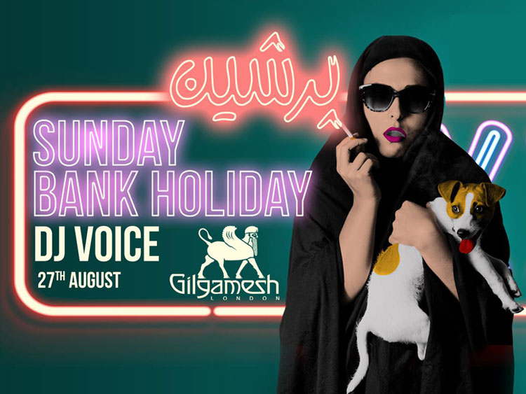 Bank Holiday Special at Gilgamesh
