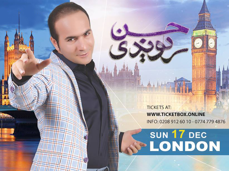 Hassan Reyvandi live in London
