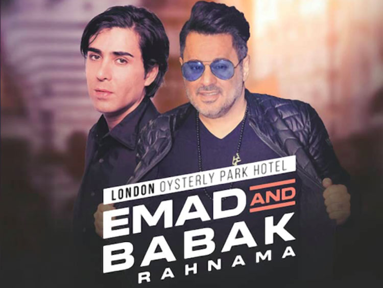 Emad & Babak Rahnama live in London