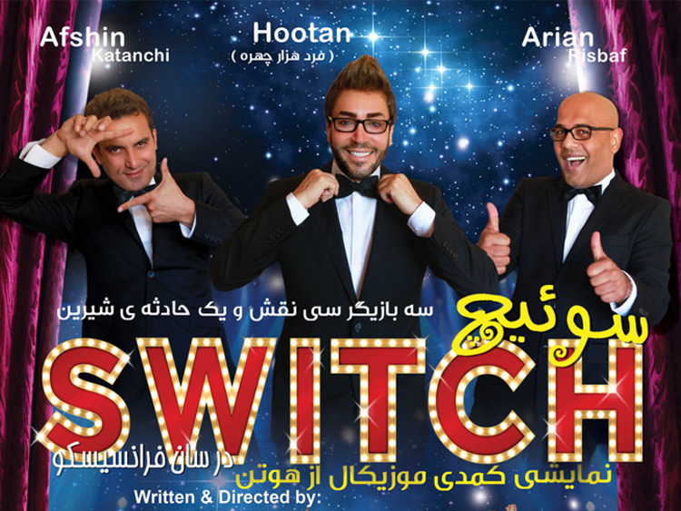 SWITCH, a musical comedy in San Francisco