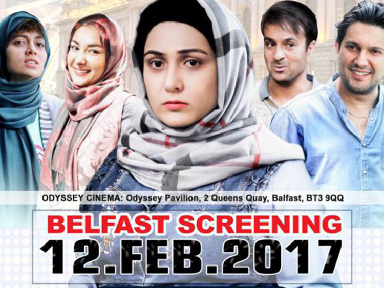 Haft Mahegi, Film Screening in Belfast