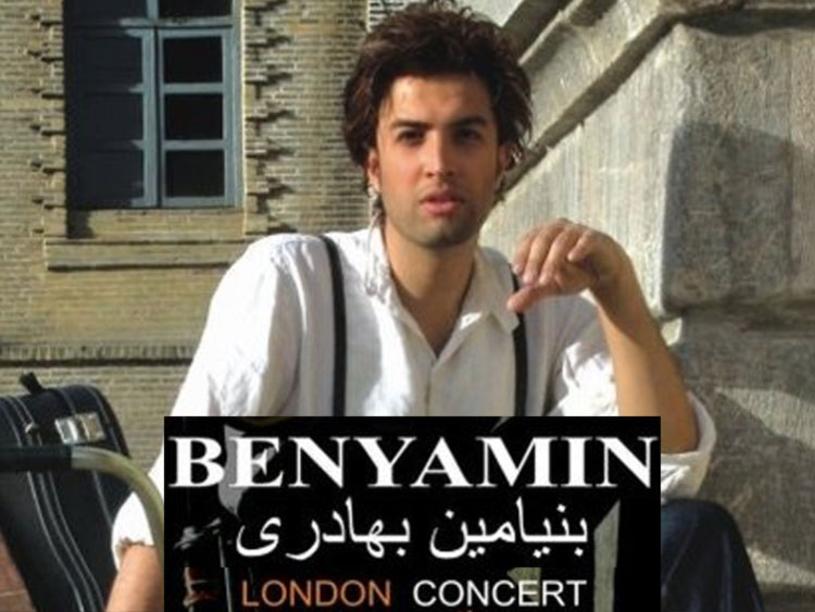 Benyamin Live in London