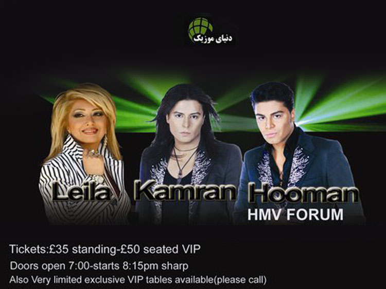 Leila and Kamran & Hooman live in London