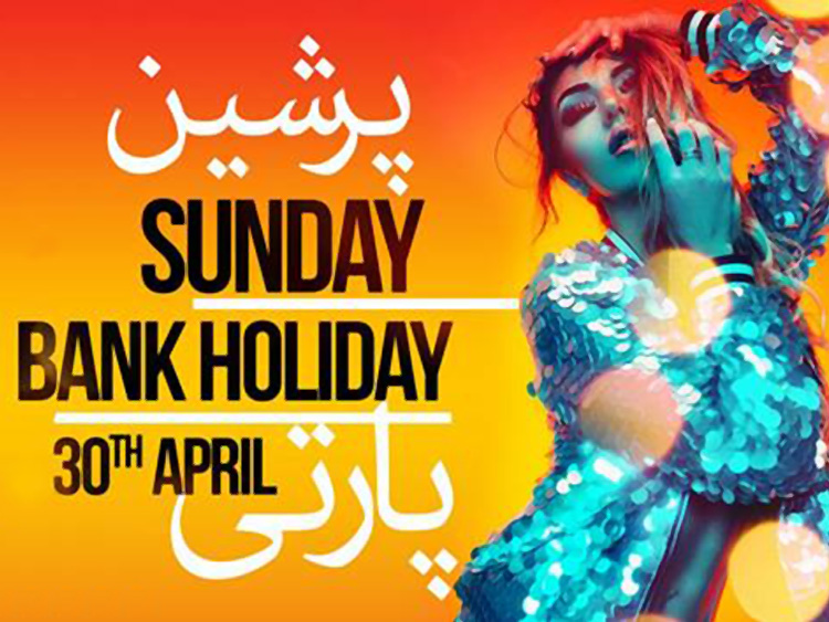 Persian Sunday Bank Holiday Party