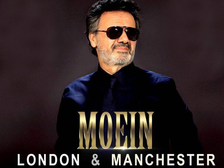 Moein live in London