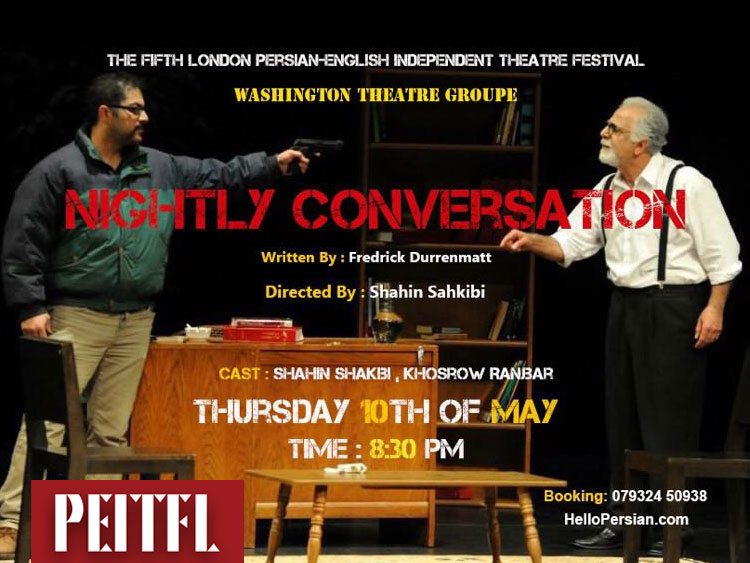 Persian Theatre Festival: Nightly Conversation