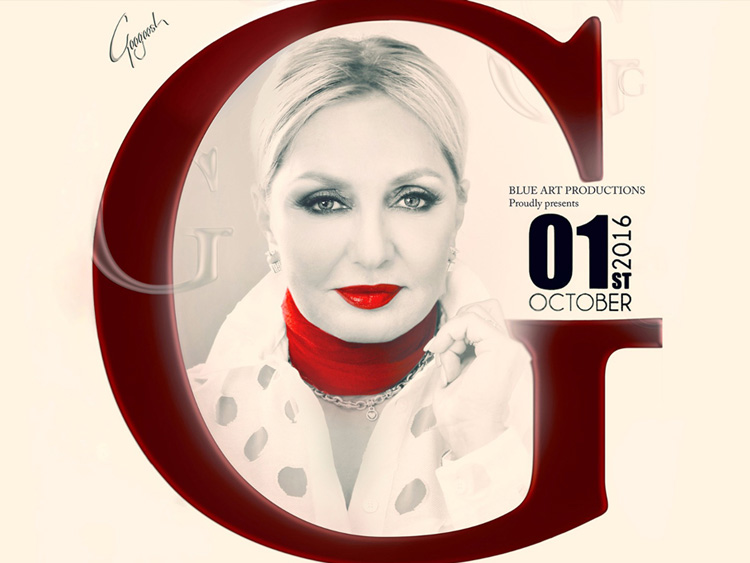 Googoosh live in Washington DC