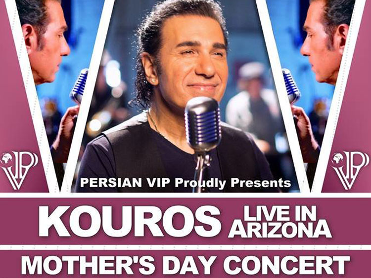Kouros live In Scottsdale