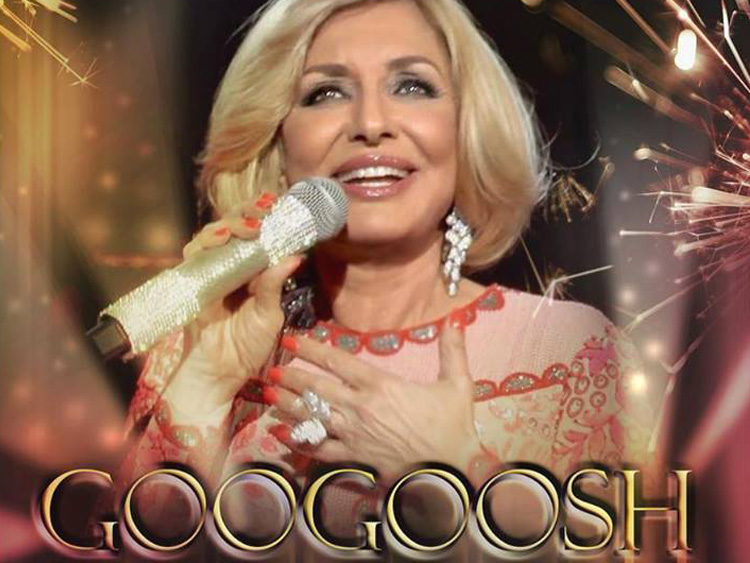 Googoosh Live in Orange County