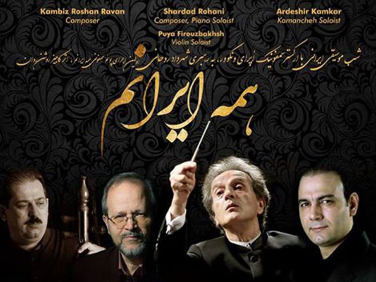 A Persian Night with Vancouver Opera Orchestra
