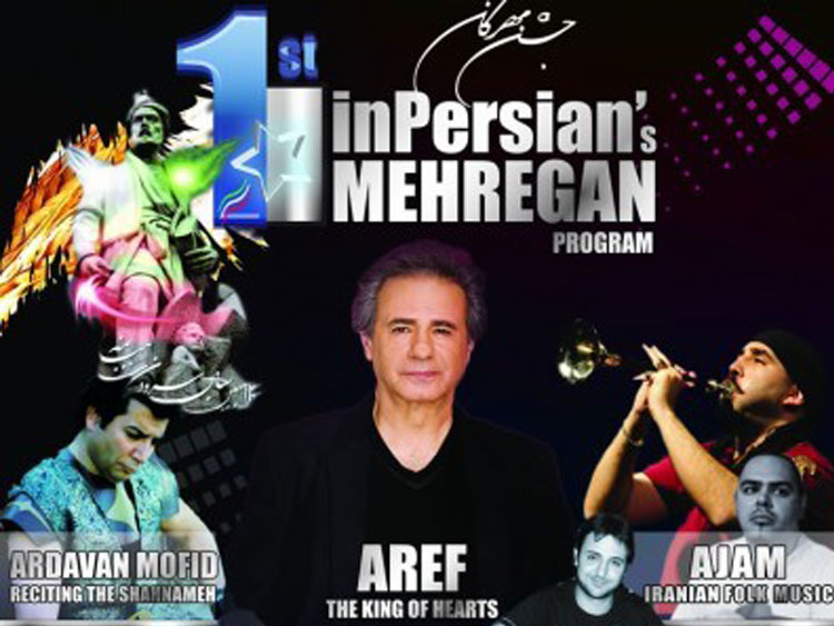 Aref live in Mehregan Festival @Cadogan Hall
