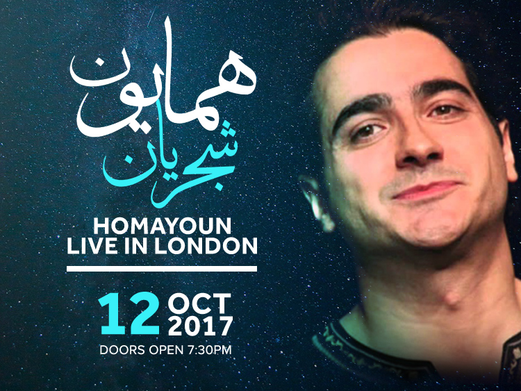 Homayoun Shajarian live in London