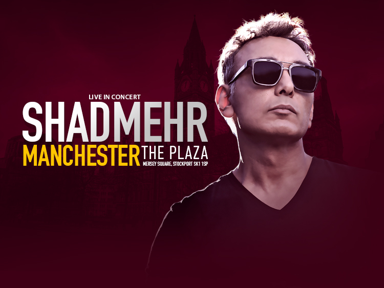 Shadmehr Aghili live in Manchester