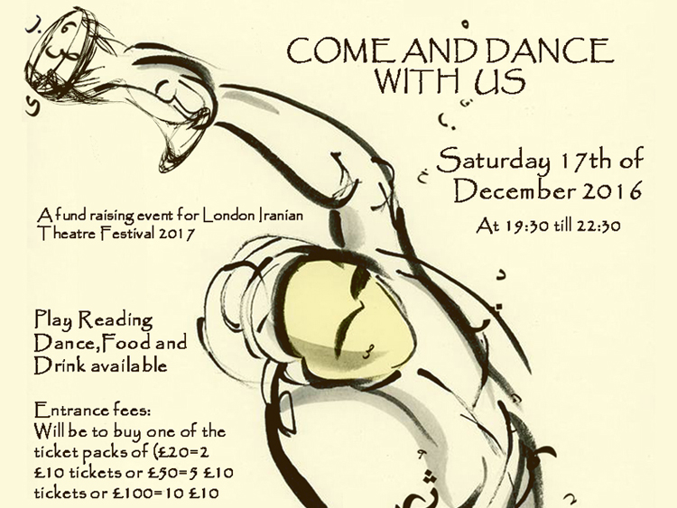 Come & Dance with us