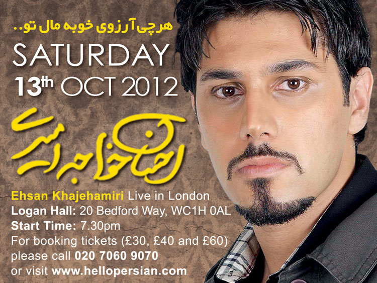 Ehsan Khajeamiri live in London