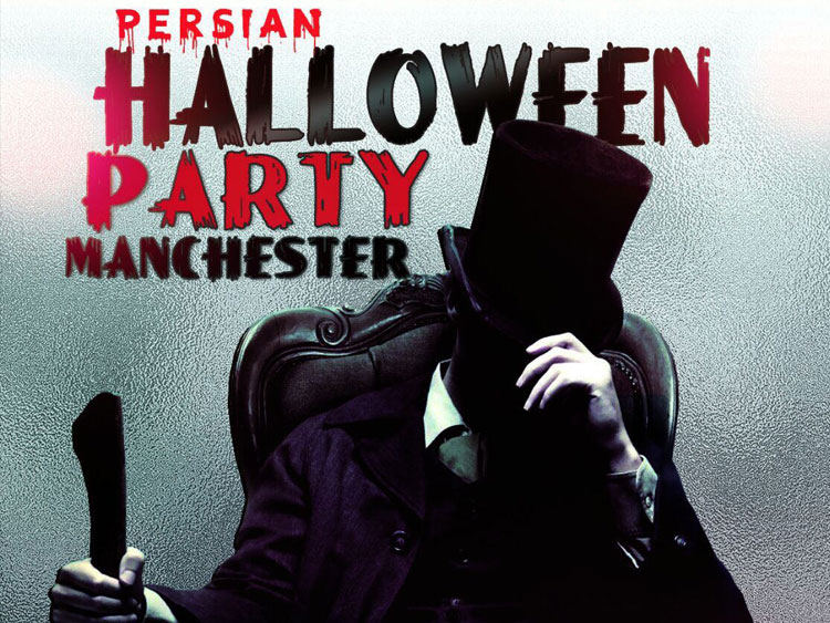 Persian Halloween Party in Manchester